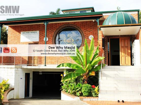 dee why mosque